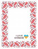 stock photo of stitches  - Ornamental vertical frame of the national Ukrainian cross - JPG