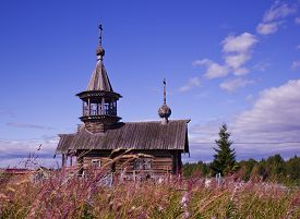 pic of prophets  - Old wooden church of Elijah the Prophet in the field  - JPG