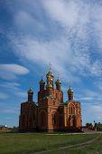 stock photo of siberia  - Orthodox church exterior in Achairsky Holy Cross Monastery Omsk Siberia - JPG