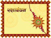pic of rakshabandhan  - vector card for rakshabandhan - JPG