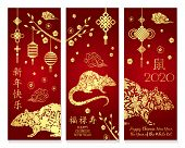 Happy Chinese New Year 2020, Year Of The Rat. Set Of Cards With Red Rat Traditional Lanterns, Patter poster