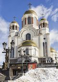 stock photo of romanov  - Church on Blood in Honor of All Saints Resplendent in the Russian Land - JPG