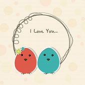 image of corazon  - Happy Valentine - JPG