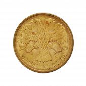 image of copper coins  - Old coin isolated on the white background - JPG