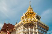 The beautiful pagoda of Wat Phra That Doi Saket located in the Doi Saket district, outside the city of Chiang Mai province, Thailand.