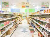 Blurred Salt, Sugar, Msg For On Shelves At Asian Supermarket In Texas, Usa poster