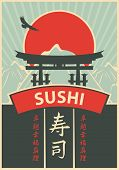 pic of sushi  - cover for sushi menu with hieroglyph sushi and Itsukushima Shrine gate - JPG
