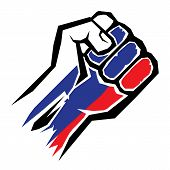 image of fist  - vector fist icon - JPG