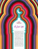 stock photo of ramadan mubarak card  - Islamic mosque of colored lines - JPG