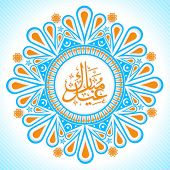 pic of arabic calligraphy  - Beautiful floral design decorated frame with shiny Arabic Islamic calligraphy of text Eid Mubarak for Muslim community festival - JPG