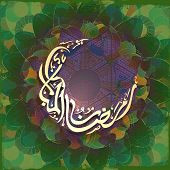 picture of crescent-shaped  - Arabic calligraphy of text Ramadan Kareem in crescent moon shape on beautiful artistic floral pattern background for Islamic holy month of prayers - JPG