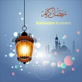 stock photo of ramadan mubarak card  - Ramadan greetings in Arabic script - JPG