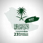 Happy Independence Day Saudi Arabia 23 September Vector Background poster