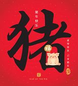 Chinese Calligraphy (pig) With Cute Cartoon Pig. Vector Illustration Of Chinese Font Or Typography.  poster
