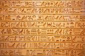 Egyptian hieroglyphs on the wall pic.
