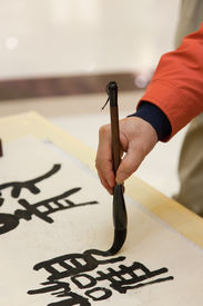 stock photo of chinese calligraphy  - Chinese Calligraphy writed by a old man.