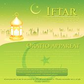 stock photo of eid ka chand mubarak  - easy to edit vector illustration of Iftar Party background - JPG
