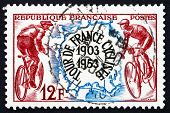 Postage Stamp France 1953 Map Of France And Cyclists