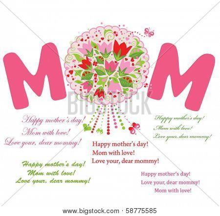 Поздравления с днем мам на английском языке