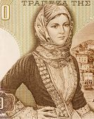 GREECE - CIRCA 1970: Girl from Hydra in Local Costume on 1000 Drachmai 1970 Banknote from Greece.