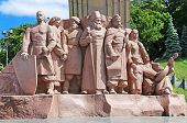 Постер, плакат: Monument To The Friendship Of Nations Cossacks Kyiv Ukraine