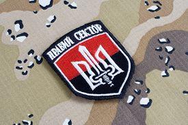foto of corps  - KIEV UKRAINE  - JPG