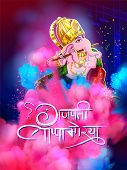 Illustration Of Lord Ganesha Religious Background For Ganesh Chaturthi Festival Of India With Messag poster