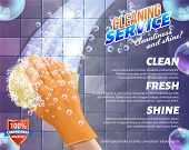 Gloved Hand Washes Tile. Detergent For Home. Cleaning Service. Means For Cleaning Apartment. Bast In poster