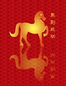 2014 Chinese New Year Horse With Success Text