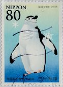 JAPAN - CIRCA 2011: A stamp printed in japan shows Antarctic Treaty, circa 2011