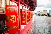Prayer Wheels At Buddhist Temple Golden Abode Of Buddha Shakyamuni In Elista, Republic Of Kalmykia. poster