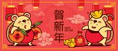 Cute Mice Holding Gold Coins Ingots And Mandarin Oranges On Red Lantern Banner, Wishes New Year Writ poster