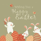 image of grass bird  - Easter bunnies and easter eggs - JPG