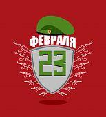 picture of defender  - 23 February - JPG