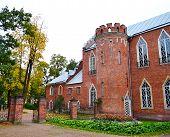 stock photo of tsarskoe  - Admiralty pavilion in Catherine park Tsarskoe Selo Russia - JPG