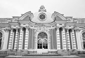 stock photo of tsarskoe  - Grotto pavilion in Catherine park in Tsarskoe Selo Russia - JPG