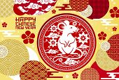 Chinese New Year Rat Or Mouse Of Lunar Animal Zodiac Symbol Vector Greeting Card. Papercut Pattern W poster