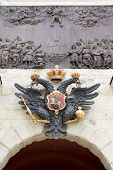 stock photo of sceptre  - Ancient coat of arms symbol of the Russian state - JPG