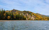 image of siberia  - Siberian taiga fall - JPG