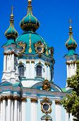 stock photo of church  - One of the most beautiful church in Kiev Ukraine  - JPG