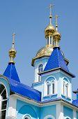 Постер, плакат: Купола православного храма