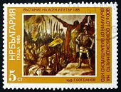 Postage Stamp Bulgaria 1985 The Revolt 1185, By G. Bogdanov