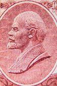 stock photo of lenin  - Lenin - JPG