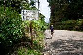 Постер, плакат: Туристы возле знака в Коста Рике Санта Елена