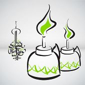 stock photo of pelita  - Illustration of Muslim Oil Lamp  - JPG
