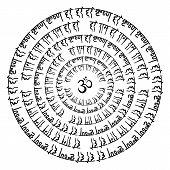 picture of sanskrit  - Mandala - JPG