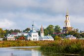 image of paysage  - View of the church in Suzdal - JPG