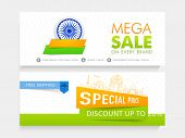 picture of indian independence day  - Mega Sale with special discount offer - JPG