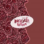stock photo of marsala  - Marsala inspired seamless trendy patternfashionable sophisticated shade - JPG