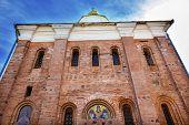 Постер, плакат: Ancient Saint Michael Mosaic Mikhaylovsky Church Vydubytsky Monastery Kiev Ukraine